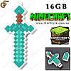 """Флешка Алмазный меч из MineCraft - """"Diamond Sword"""" - 16 Gb!"""