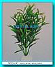 Растение Атман AP-143C, 20см