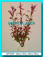 Растение Атман AP-031F, 20см