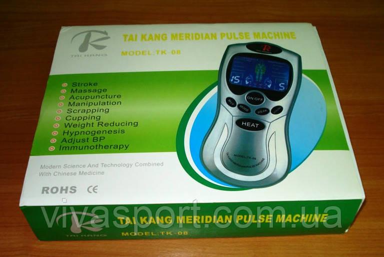 Импульсный миостимулятор Tai Kang Meridian Pulse Machine, массажер Тай Канг Мередиан Пульс Машин