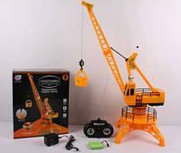 Подъемный строительный кран детский на радиоуправлении, свет, разворот 360