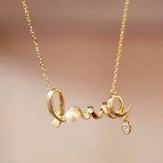 Ланцюжок з підвіскою Love Gold
