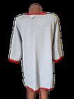 Туника /ночная рубашка женская тёплая на байке хлопок Украина р.48,50,52,54,56. От 5шт по 119грн., фото 3