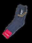 Шкарпетки теплі махрові для мальчмка підліток р. 21-23. Від 6 пар по 12грн, фото 2