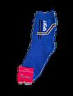 Шкарпетки теплі махрові для мальчмка підліток р. 21-23. Від 6 пар по 12грн, фото 3