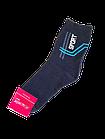 Шкарпетки теплі махрові для мальчмка підліток р. 21-23. Від 6 пар по 12грн, фото 4