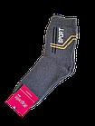 Шкарпетки теплі махрові для мальчмка підліток р. 21-23. Від 6 пар по 12грн, фото 5