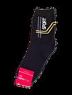 Шкарпетки теплі махрові для мальчмка підліток р. 21-23. Від 6 пар по 12грн, фото 6