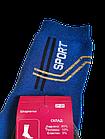 Шкарпетки теплі махрові для мальчмка підліток р. 21-23. Від 6 пар по 12грн, фото 7