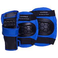 Комплект захисту HYPRO HP-SP-B104 розміри в асорт., M (8-12лет) кольори в асорт., Чорний-синій