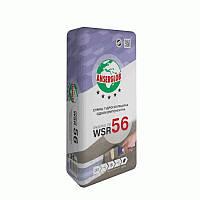 ГИДРОИЗОЛЯЦИОННАЯ СМЕСЬ ANSERGLOB WSR 56 25кг