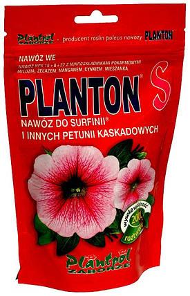 Удобрение для сурфиний и петуний 200 г Плантон, фото 2