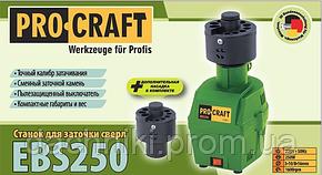 Верстат для заточування свердел ProСraft EBS-420, фото 2