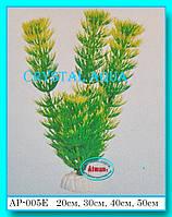Растение Атман AP-005Е, 20см
