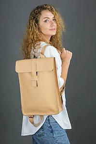 Жіночий шкіряний рюкзак Сідней, натуральна шкіра Grand колір Бежевий