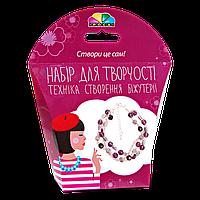 """Набор создание украшения браслет """"Love story"""""""