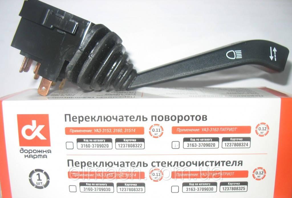 Переключатель поворотов УАЗ-3163 ПАТРИОТ <ДК>