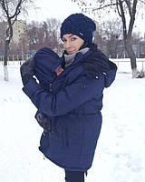 Зимняя слингокуртка 3в1: беременность, слингоношение, обычная куртка, фото 1