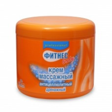 Крем массажный Флорисан АНТИЦЕЛЛЮЛИТНЫЙ, 500МЛ, формула 56