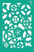 Трафарет фоновый самоклеющийся 13*20 см, №1306 Абстракция