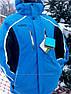 куртки зимние мужские Columbua, фото 5