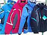 Лыжные куртки костюмы Columbua, фото 8