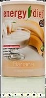 Коктейль «Банан» «Энержи Диет» (Energy Diet)