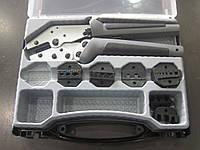 Универсальный набор для опрессовки наконечников 0,34-35мм2, SETCT5PLUS (Франция)