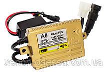 Блок розжига A8 SMART +80% Lightning Efficiency CAN-BUS AC Slim 55W / балласт для ксенона, фото 3