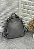 """Женский рюкзак """"Levon"""", фото 3"""