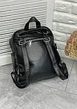 """Женский рюкзак """"Levon"""", фото 5"""