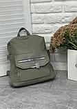 """Женский рюкзак """"Levon"""", фото 8"""