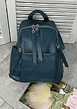 """Жіночий рюкзак """"Helios"""", фото 2"""