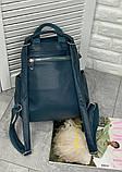 """Жіночий рюкзак """"Helios"""", фото 3"""