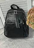 """Жіночий рюкзак """"Helios"""", фото 4"""