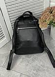 """Жіночий рюкзак """"Helios"""", фото 5"""