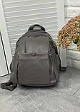 """Жіночий рюкзак """"Helios"""", фото 6"""