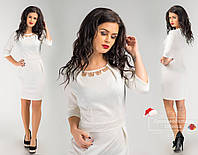 Белое вечернее жаккардовое платье