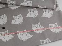 Ткань хлопковая с совами на сером фоне (№18).