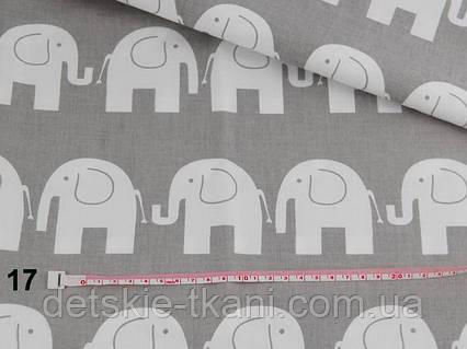 Бязь с слониками на сером фоне (№17).