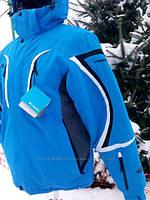 Куртки Columbua в наличии в Днепропетровске