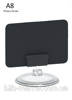 Грифельна табличка для надписів, колір Чорний / крейдовий цінник, формат А8
