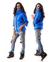 Куртка женская с укороченными рукавами