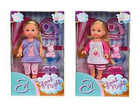 Кукла Эви «Доброй ночи» с тапочками Evi Love Simba