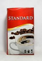 Кофе молотый Standart 500 грамм Германия