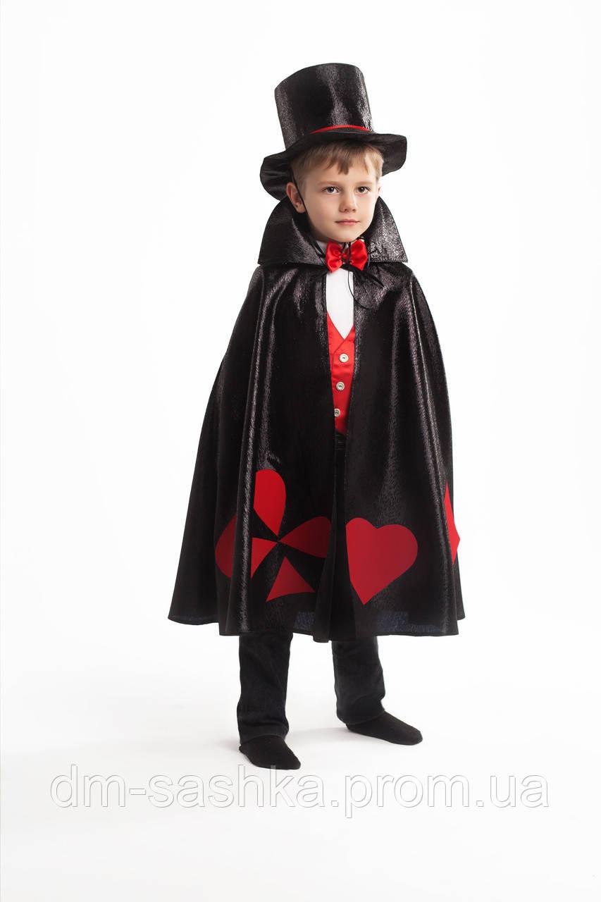 Карнавальний костюм для хлопчиків Чаклун 98р.