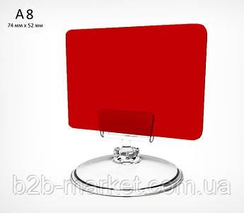 Грифельні таблички для надписів, колір Червоний / крейдовий цінник, формат А8
