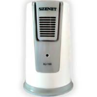 Ионизатор  для холодильной камеры   XJ-100