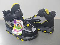 Демисезонные ботинки Jong Golf 21-26р