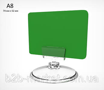Грифельні таблички для надписів, колір Зелений / крейдовий цінник, формат А8